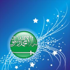 Saudi Arabien Hintergrund