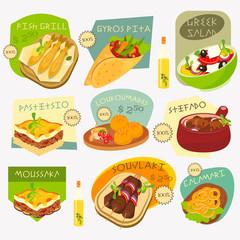 Greek Food Labels Set