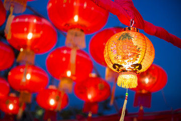 Chinese lanterns in lantern festival at Phuket