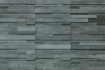Wall Mural - Dark slate wall for pattern and background