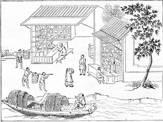 Shops china merchants and boarding porcelain vases, vintage engr