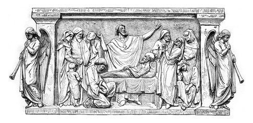 Extreme Unction, vintage engraving.