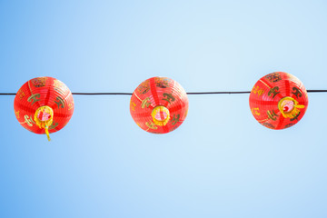 Chinese red paper lantern or lamp decoration for Chinese New Year Festival.