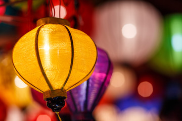 Colorful paper lanterns in Hoi An, Vietnam.