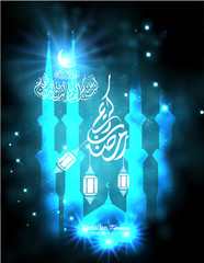 vector of traditional lantern of Ramadan Kareem (translation Generous Ramadhan) in Arabic calligraphy style. Ramadhan or Ramazan is a holy fasting month for Muslim-Moslem. Vector