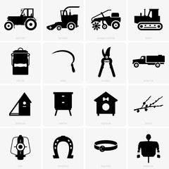 Farm objects, shade pictures