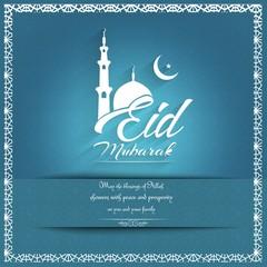 Eid Mubarak Calligraphy of mosque crescent moon with Decorative Ornament