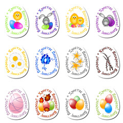 Set of paschal stickers, decals for Easter isolated on white with eggs, chicken, bunny and flowers in different versions. Russian translation: Christ Is Risen. He is risen indeed