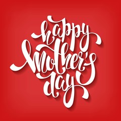 Happy Mother's Day lettering.