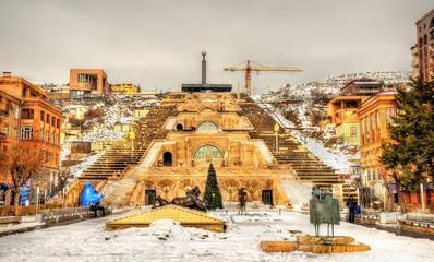 Cascade complex, a giant stairway in Yerevan