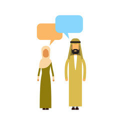 Arab Couple People Talking Chat Communication Social Network