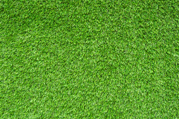 Artificial green grass