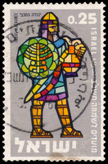 Stamp printed  in Israel, shows Judas Machabée