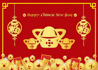 Happy Chinese new year card is gold money Gold china knot and Chinese word mean Happiness
