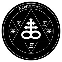 HEXAGRAM OF LEVIATHAN