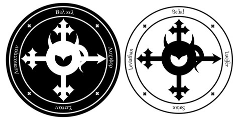 LUCIFER COMPASS