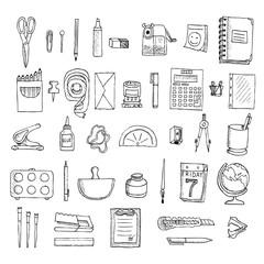Set  of stationery. Doodle. Isolated on a white background.