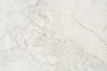 White marble texture background,stone texture, rock texture