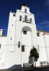 Convento de Madre de Dios en Cazalla de la Sierra, provincia de Sevilla, España
