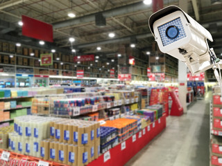 The CCTV Security Camera operating