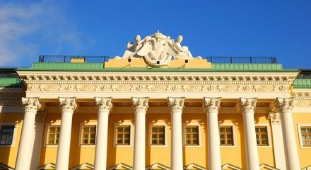 old historic building in Saint Petersburg