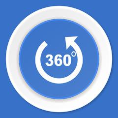 panorama blue flat design modern web icon