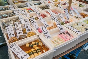 Tsukiji Fish Market, Japan