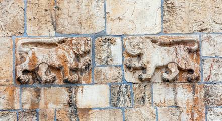 Lion Gate, Old City Wall, Jerusalem