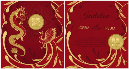 Chinese wedding card invitation,dragon and phoenix for symbolism