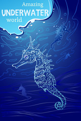 Seahorse. Marine card with hand drawn elements and place for text/Vertical format card on the underwater world, bright background, linear picture Sea Horses