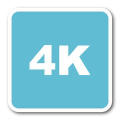 4k blue square internet flat design icon