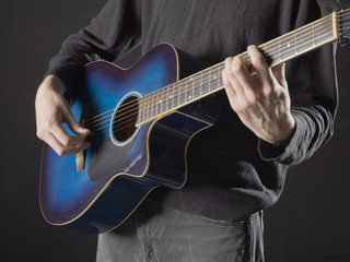 a male guitarist
