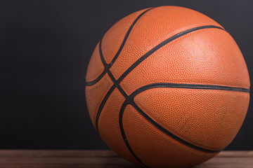 Closeup old basketball basket ball