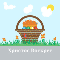 Happy Easter Russian Card. Easter Bread with Glaze and Sprinkles in the Easter Basket with Plain Colored Easter Eggs. Easter Cake in Russia. Digital background vector Sunny Day Landscape illustration
