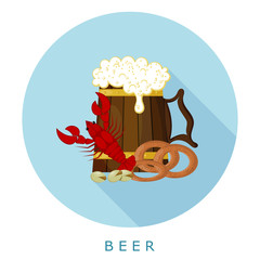 Simple flat beer icon. Vector illustration