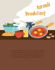 Israeli breakfast with shakshuka coffee and salad