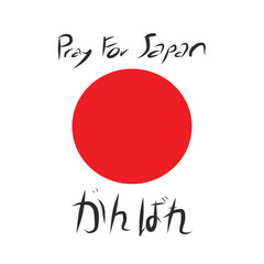 Pray for Japan  and do your best