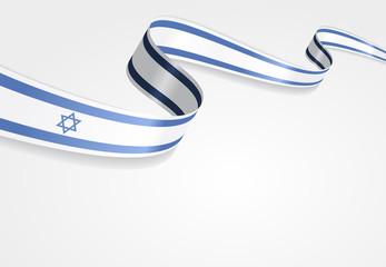 Israeli flag background. Vector illustration. Fototapete
