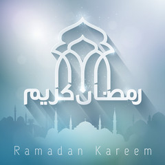 Islamic calligraphy mosque silhouette for greeting background with text Ramadan Kareem