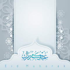 Islamic greeting background with arabic calligraphy and text Eid Mubarak