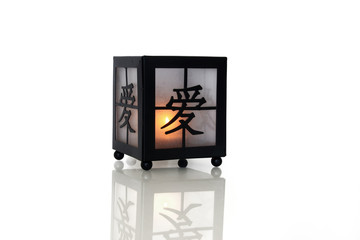"""Iron Candle Lamp with chinese character """"LOVE"""", isolated"""