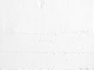 White concrete wall with copy space. Wall texture.