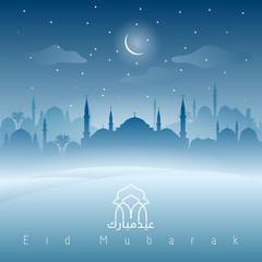 Eid mubarak greeting moonshine mosque silhouette