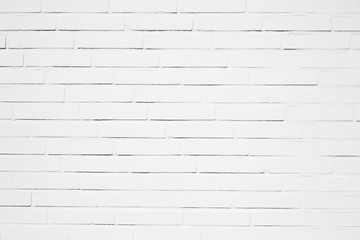 Detail of a white brick wall