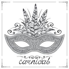 Illustration of hand drawn venetian carnival mask