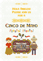 Mexican festive poster template