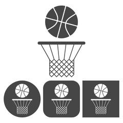 Basketball icon - vector icons set