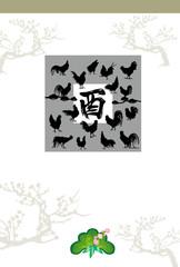 酉年の干支の酉の筆文字とニワトリのデザイン年賀状テンプレート