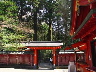 Hakone Shrine at Hakone National Park
