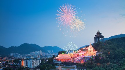 Kek Lok Si Light up and Fire Work